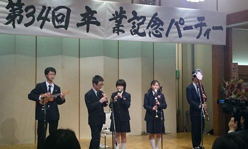 34回生卒業パーティ(2015年3月15日) -坂野 公一